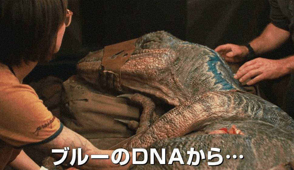 Japanese 'Jurassic World: Fallen Kingdom' Trailer Reveals New Footage!